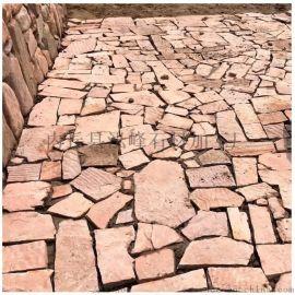 天然黃色砂巖石材砌牆塊石 鋪地碎拼亂形石文化石