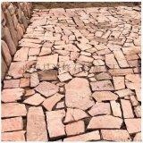 天然黄色砂岩石材砌墙块石 铺地碎拼乱形石文化石