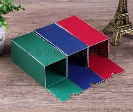 化妆品内衬 内衬盒定做 包装盒内衬盒 瓦楞纸内衬盒