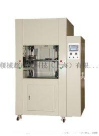 热板机,热板焊接机,台湾明和超声波