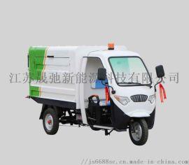 三轮垃圾运输车SC-Q3007