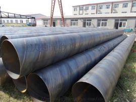 重庆贵州3PE加强级外防腐螺旋缝埋弧焊钢管