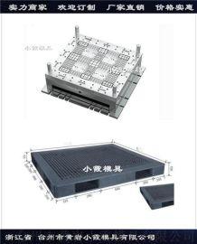 塑胶模具厂家垫板模具注射托板模具品牌