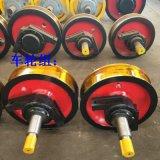 專業生產起重機車輪組 鑄鋼鍛鋼車輪組規格齊全