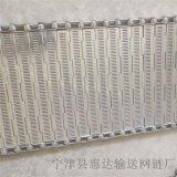 惠达输送排屑机链板 冲孔排屑机链板