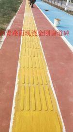 非机动车道路面薄层刮涂2毫米防滑耐久耐磨材料