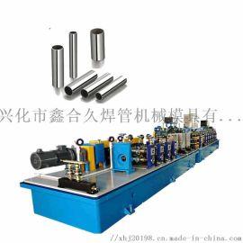 二手小型钢管制管 焊管设备 贮液罐壳体制管机