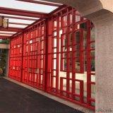 后花园红色铝窗花 桃花园隔断红色铝花格厂家