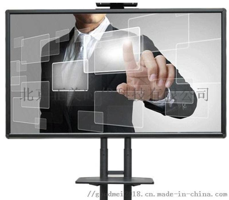 多媒体教学一体机LED显示屏