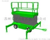 高品质厂家定做8米自行式液压升降台