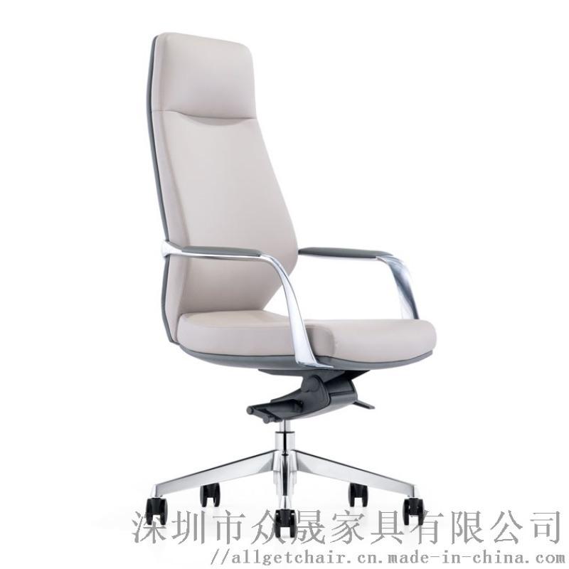 广东办公座椅 真皮办公椅 老板办公椅定制