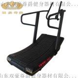 无动力跑步机超静音不插电节能环保型商用跑步机
