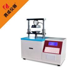 瓦楞纸板平压强度测试仪 纸板粘合强度试验仪
