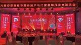 中山活动庆典策划设计舞台搭建专业一站式服务