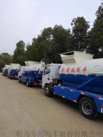 东风牌餐厨垃圾车 泔水运输处理车厂家