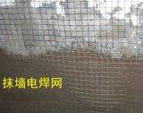 电焊网厂家、热镀锌电焊网、墙体保温电焊网规格齐全