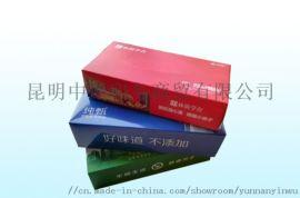 昆明中原纸巾厂广告纸巾盒礼品纸抽批发定做厂家