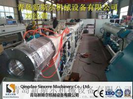 PERT管材挤出设备,PERT地暖管高速挤出生产线