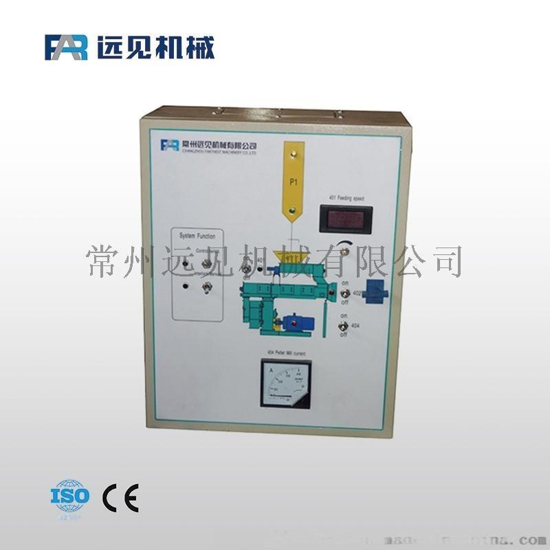 常州远见SDK**生产强电控制柜 弱电控制柜