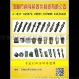 車件類-異型件數控加工銑車加工冷鐓加工 非標異形件