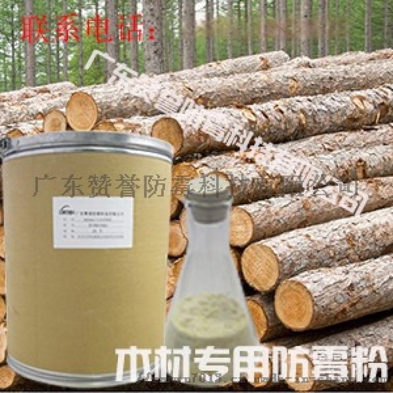 木雕制品防霉用木材防霉粉