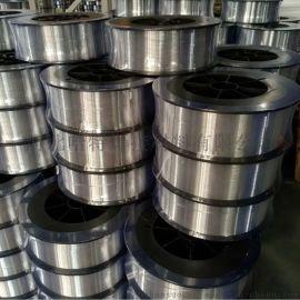 哈焊所镍70铜30合金焊丝SNi4060镍基焊丝焊条