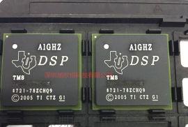 信号处理器TMS320C6455BCTZ