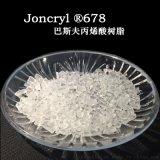 巴斯夫 Joncryl678 丙烯酸树脂 油墨用