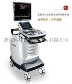 ZONCARE-N7全数字彩色多普勒超声诊断系统