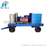 1200公斤三柱塞往復式   冷凝器清洗機