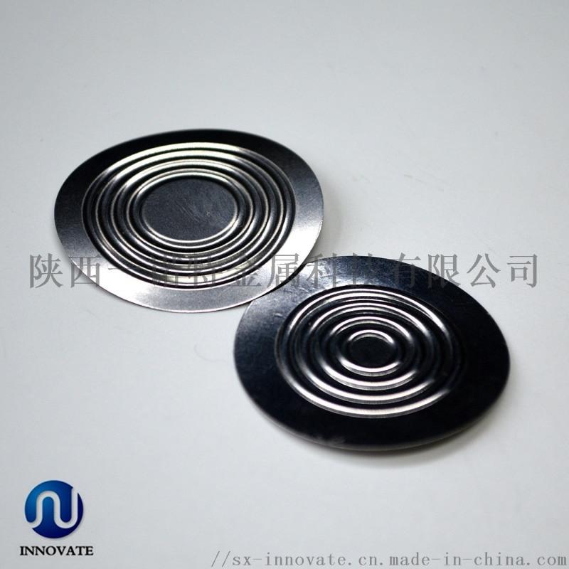 隔膜压力表膜片316L金属膜片金属膜片 陕西一诺特金属膜片