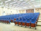礼堂椅大厂家 成都学校阶梯礼堂座椅供应 生产厂家