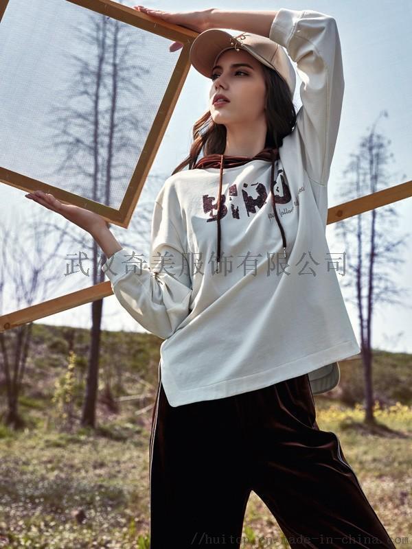 澳莉丝欧美风时尚前卫修身A字女装品牌连衣裙