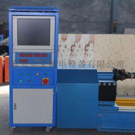 山东厂家直销全自动东风服务站传动轴平衡机