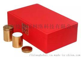 西安茶叶包装_高档茶叶包装盒定制_茶叶盒包装标品