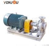 永球泵阀 风冷式导热油泵 耐高温 效率高 导热油