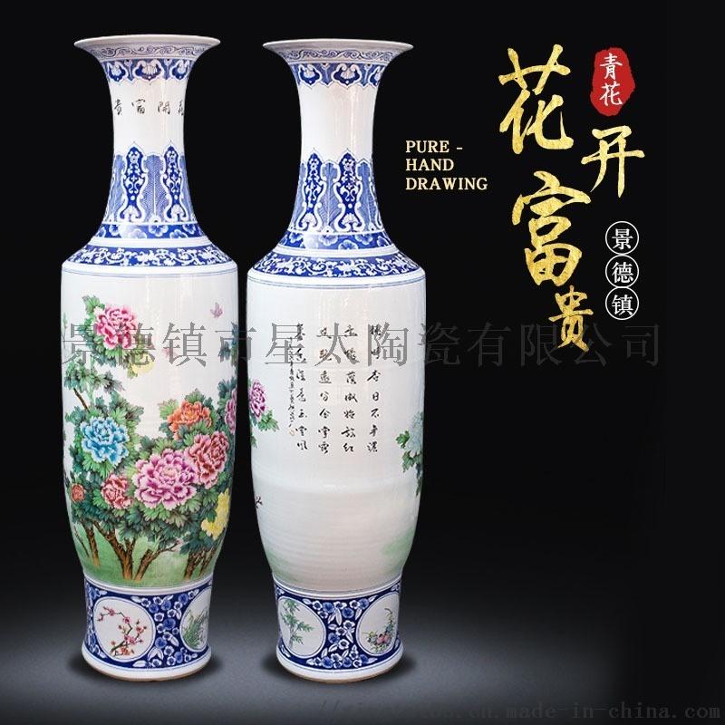 陶瓷花瓶  开业礼品陶瓷大花瓶