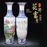 陶瓷花瓶  開業禮品陶瓷大花瓶