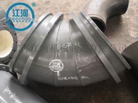 高温耐磨陶瓷异径弯头 江河机械