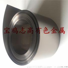 高纯度钽带 钽箔材 爆破片专用钽带