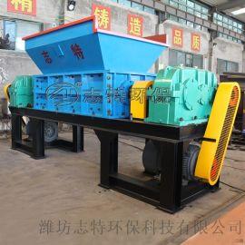 電子垃圾雙軸撕碎機設備/雙軸破碎機生產廠家/破碎雙軸一體機價格
