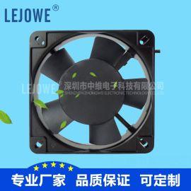 中维散热风扇AC11025交流风扇