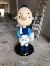 玻璃钢卡通人物雕塑 卡通人物雕塑定制厂家