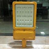 LED防爆路燈、防爆投光燈