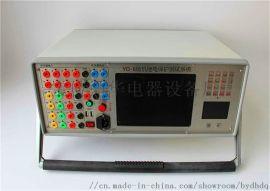 微机继电保护测试系统六相电流六相电压