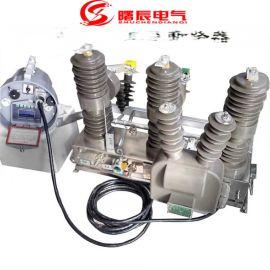 四川ZW32-12户外真空断路器厂家