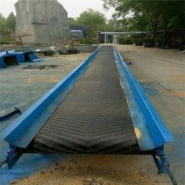 流水线高效皮带式运输机 各种纸箱装车输送机xy1