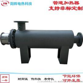 管道加热器 空气式电加热器 氮气电加热器设备