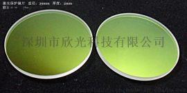 深圳欣光 单面增透(AR)滤光片