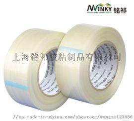 厂家直销纤维胶带,15021167752